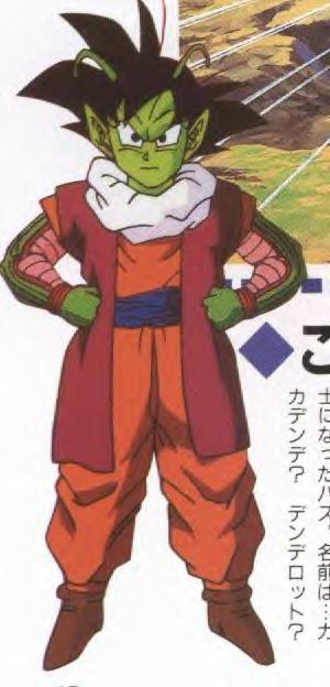 Goku and Dende Fused
